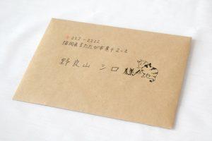 レトロな封筒
