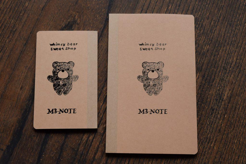 自分で印刷ノート