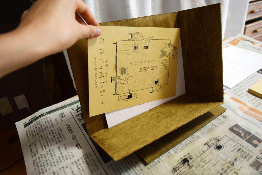 レトロ道具紙受け箱
