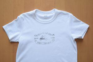 自分で印刷tシャツ