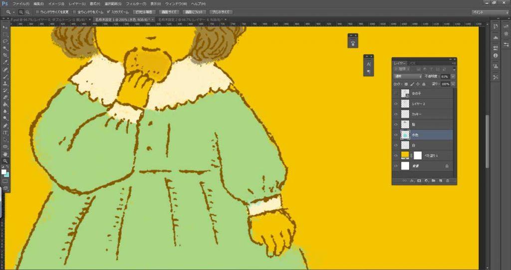 photoshop版画風イラストの塗り方