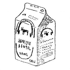手描きのリアルな食べ物牛乳のイラスト